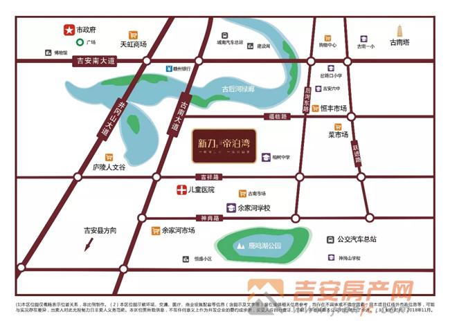 新力帝泊湾区位图-吉安房产网