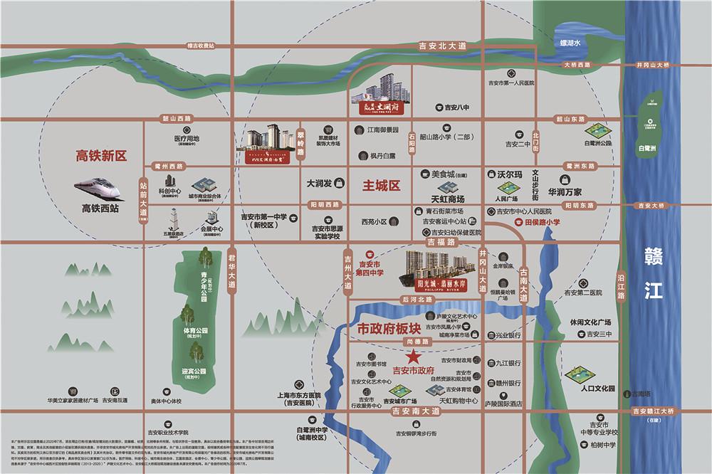 翡丽水岸区位图-吉安房产网